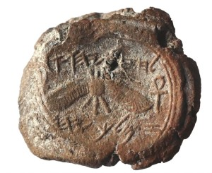 hezekiahbulla